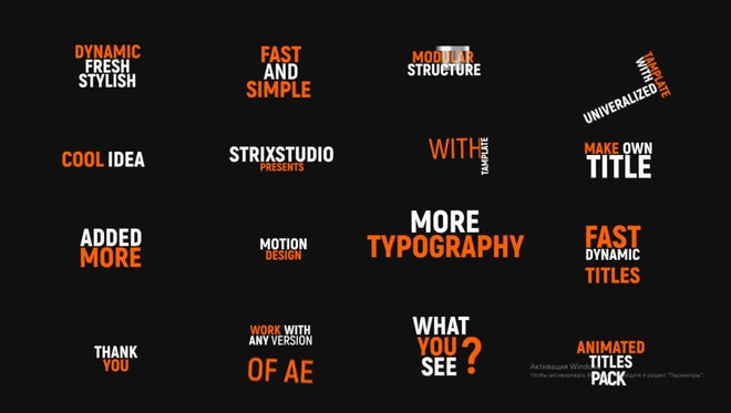 Kinetic Typography: Motion Graphics Templates