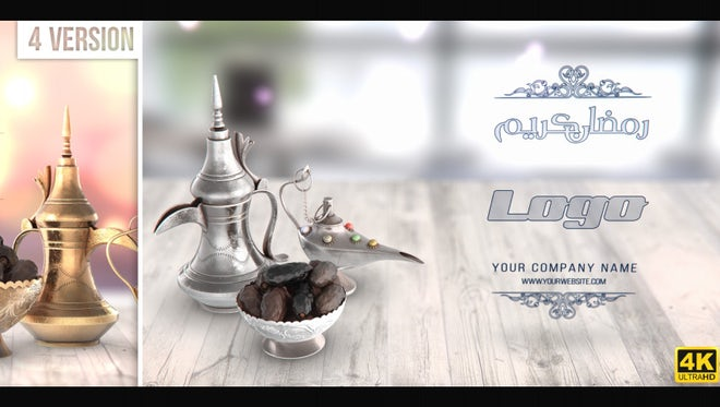 Islamic Intro: After Effects Templates
