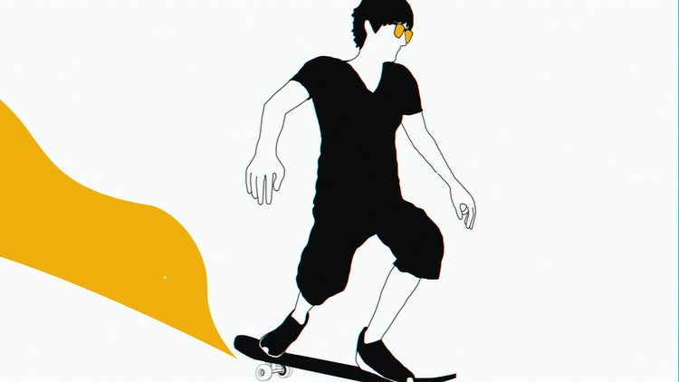Skateboarder Logo Reveal: After Effects Templates