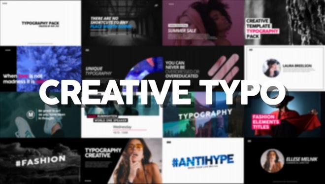 Creative Typography: Premiere Pro Templates