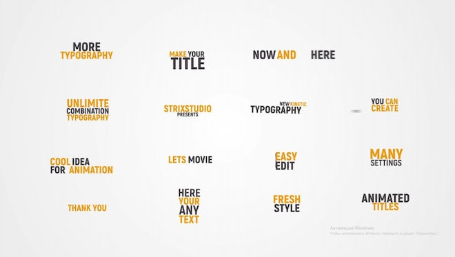 Kinetic Typography v2: Motion Graphics Templates