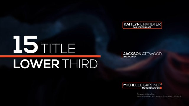 15 Title Lower Third: After Effects Templates