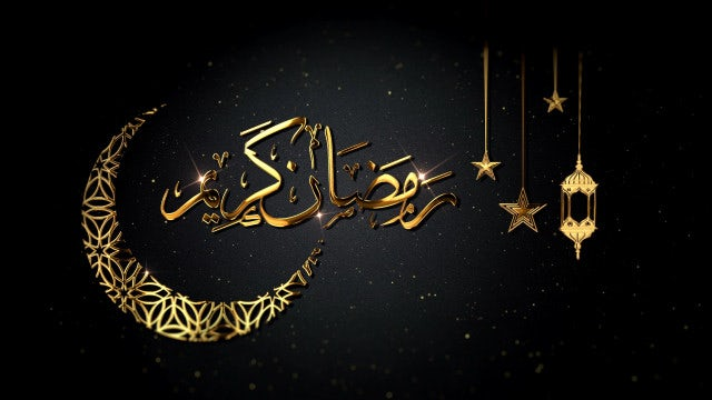 Ramadan Kareem Calligraphy: Stock Motion Graphics