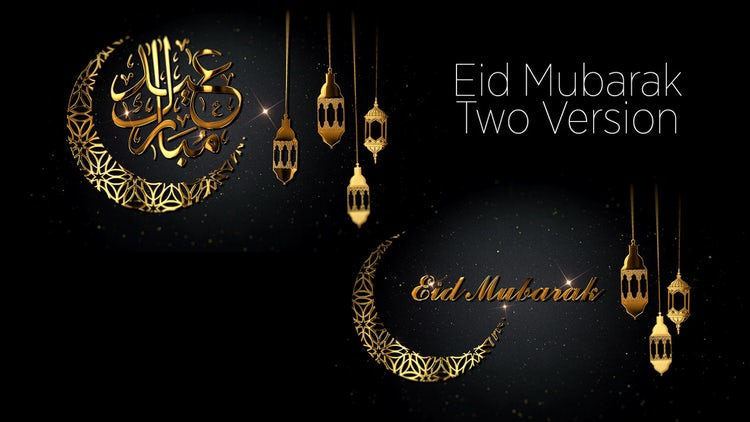 Eid Mubarak 2-piece Pack: Stock Motion Graphics