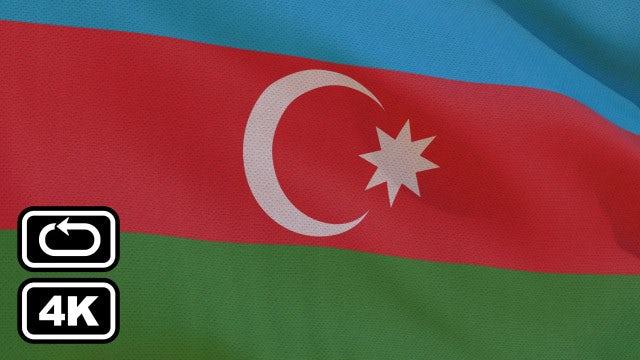 Azerbaijan Flag: Stock Motion Graphics