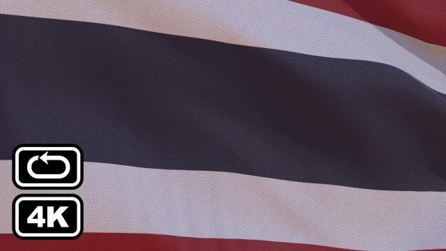 Thailand Flag: Stock Motion Graphics