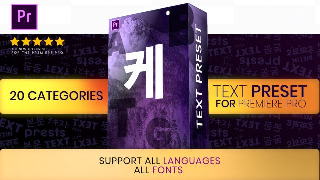 Text Preset Pack: Motion Graphics Templates