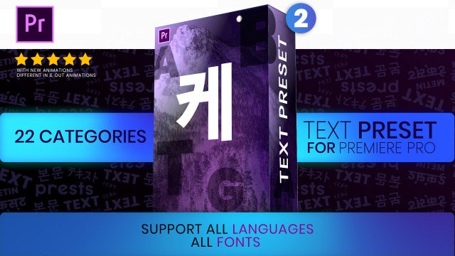 208 Text Preset For Premiere Pro Mogrt: Motion Graphics Templates