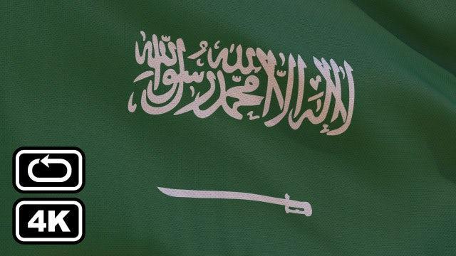 Saudi Arabia Flag: Stock Motion Graphics