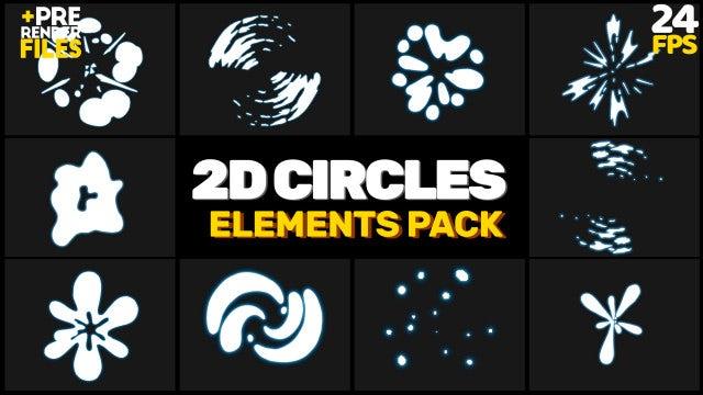 2D Circles Elements: Stock Motion Graphics