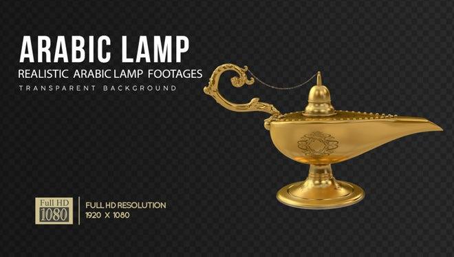 Arabic Lamp: Stock Motion Graphics